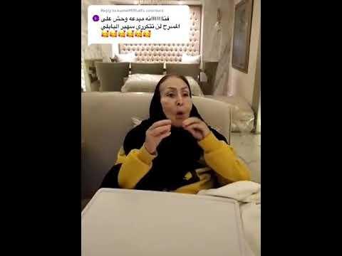 الفنانة الجملية المحترمة سهير البابلي في ظهور خاص