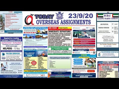 ASSIGNMENTS ABROAD TIMES EPAPER JOBS । HUNGRY, MALTA, UK, UAE, KUWAIT, QATAR, BAHRAIN, JOBS TODAY