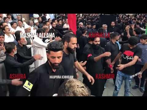 Mashah Allaha Karbala  nowha of nadeeem sarwar uploaded by Dr Imtiyaz ( Ichigam Ali Abad Kashmir