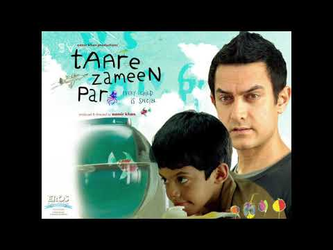 Maa Guitar Solo backing track | Taare Zameen Par Movie
