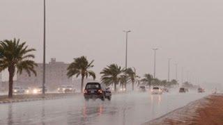 أخبار الآن - امطار رعدية غزيرة طوال الأسبوع الحالي في السعودية