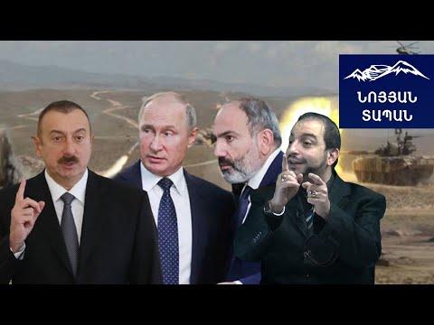 Алиев угрожает уже двумя указательными пальцами. одним Армении, другим - России. Григорий Айвазян