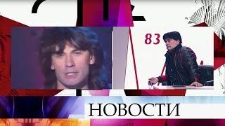 В программе «На самом деле» проверку на детекторе лжи пройдет народный артист Александр Серов.
