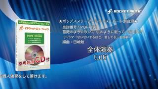 X JAPANのYOSHIKIが作詞作曲編曲を手掛け、TBS系火曜ドラマ「せいせいす...