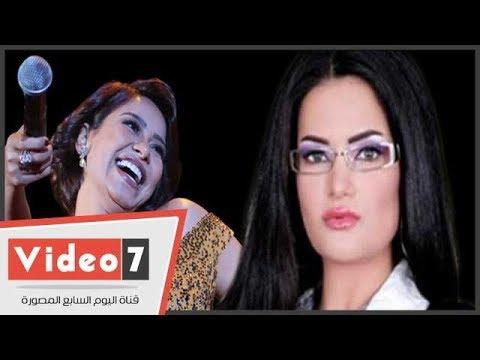 سما المصرى ترد على شيرين عبد الوهاب بعد واقعة -هيجيلك بلهارسيا-  - 16:21-2017 / 11 / 14