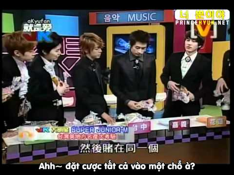 [Vietsub] 110405 Channel [V] I Love JK - Super Junior M (1/3) [princehyuk.net]