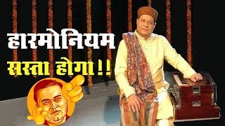 Jasleen Matharu Anup Jalota Funny | Viral Dance | Funny Dance Viral | Comedy