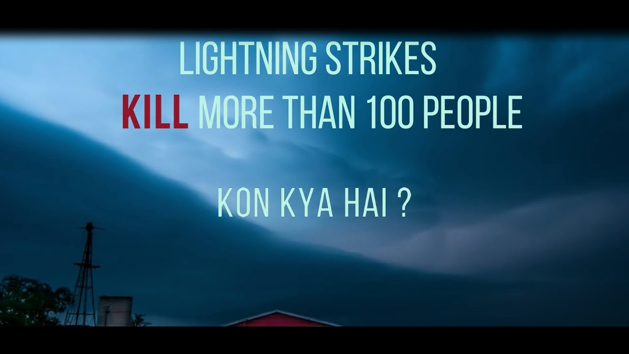Lightning strikes kill more than 100 people in India | One Minute Series | Kon Kya Hai? | 2020