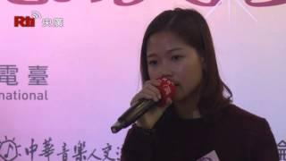 【央廣】2015外籍人士民歌《恰似你的溫柔》泰國:許有芳(16)