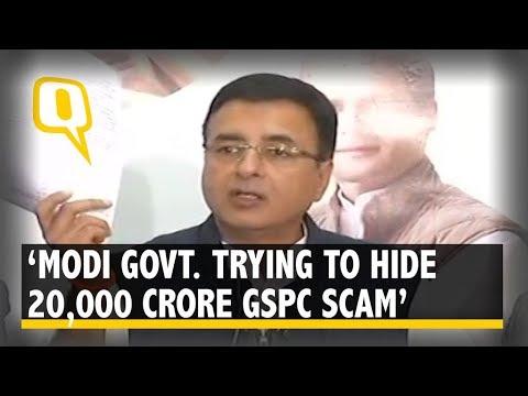 Modi Govt. Hiding 20,000 Crore GSPC Scam, Alleges Congress   | The Quint
