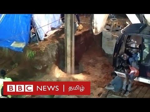 சிறுவன் சுஜித் மீட்கப்பட போவது இப்படிதான்...! | How sujith will be rescued?