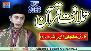 Download lagu Tilawat E Quran Qari Salman Ameer Ullah  from indonaishya Rahman Palace Model Town 06 03 2018