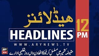 ARY News Headlines | Plastic completely banned in Sindh from today | 12PM | 1 Oct 2019