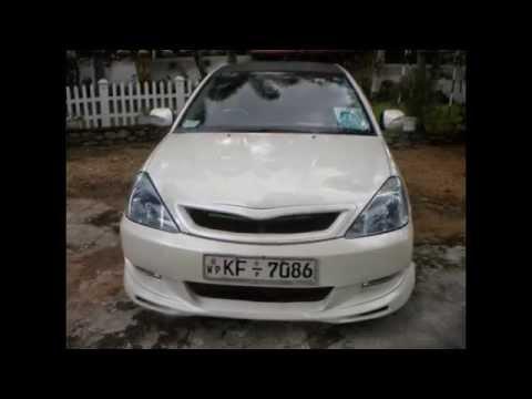 Toyota Allion Sri Lanka For Sale Www Adsking Lk Youtube