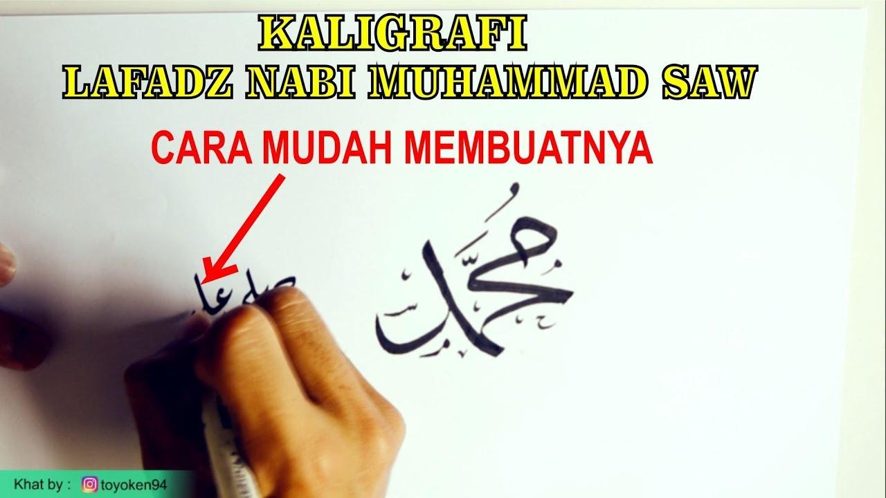 Terbongkar Cara Membuat Kaligrafi Lafadz Nabi Muhammad