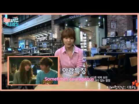 cyrano dating agency eng sub