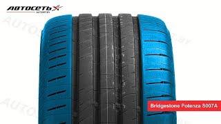 Обзор летней шины Bridgestone Potenza S007A ● Автосеть ●