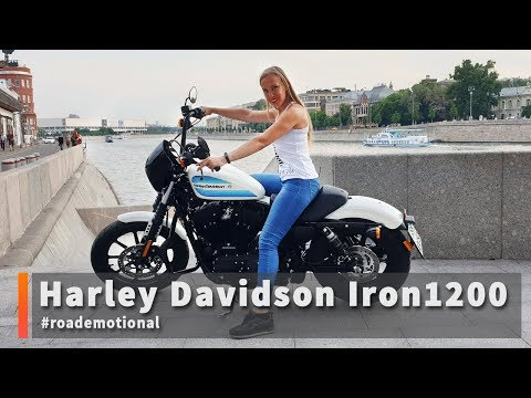 Harley Davidson Sportster Iron 1200 (Тест от Ксю) /Roademotional