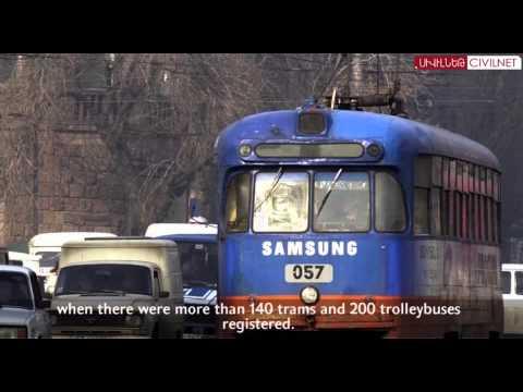Hidden Yerevan: Just A Memory / Երևանյան տրամվայը` միայն հիշողություն