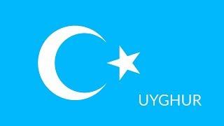Allah - Uyghur Song - Sydney Mawlid 2016