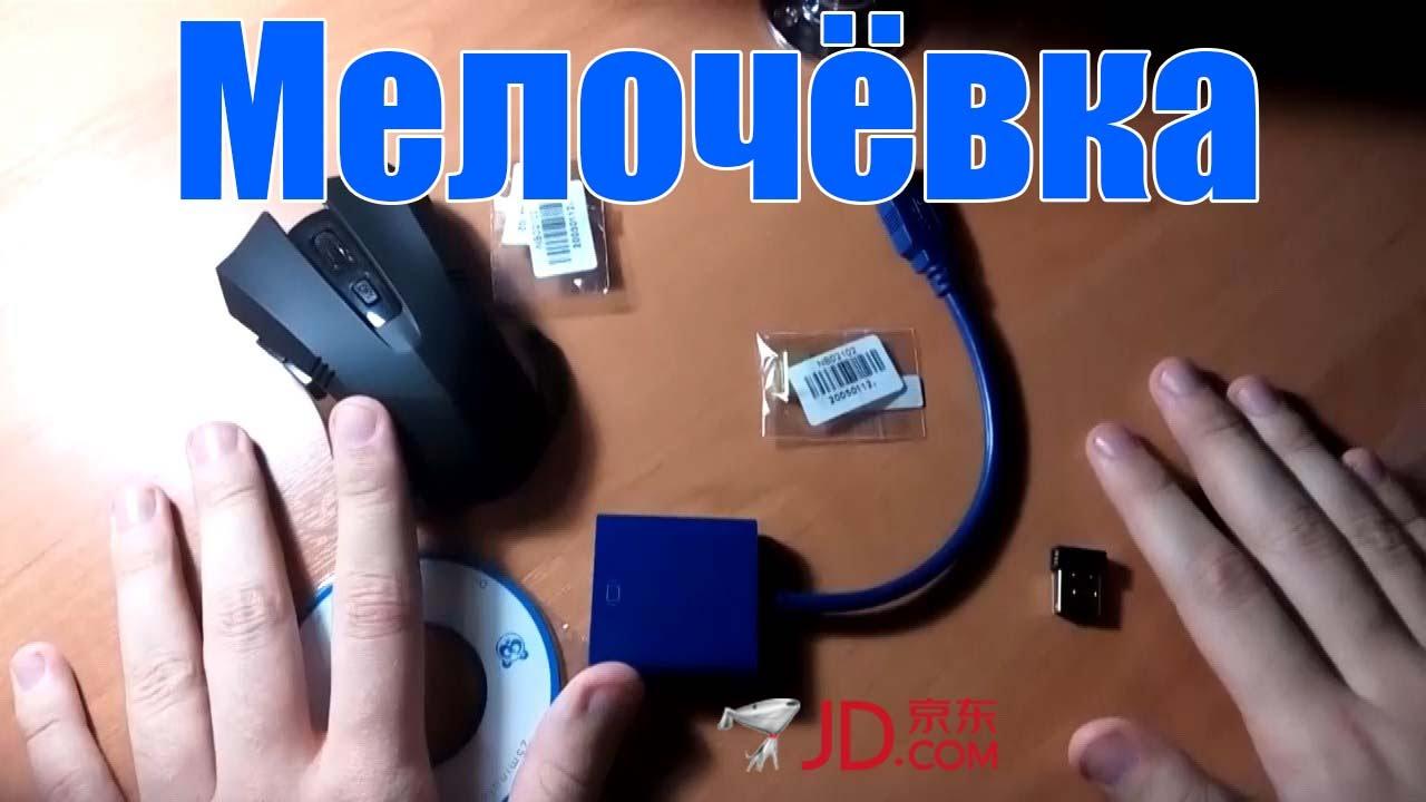 USB PCIe - YouTube