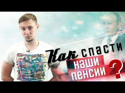 Главная::Смоленскстат