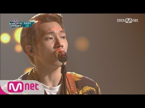 Kim Feel has a new start! His Debut Stage 'Stay With Me' [M COUNTDOWN] EP.428