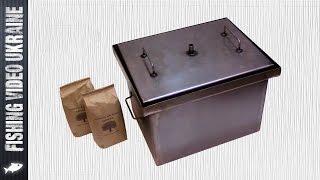 Коптильня с гидрозатвором. Обзор (Unboxing) HD(В этом видео мы сделали небольшой обзор коптильни с гидрозатвором. Это коптильня для горячего копчения..., 2015-03-06T12:54:26.000Z)