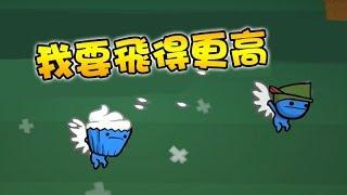 筱瑀Yui『互相傷害』#我要飛得更高 Ft.柚子糖 ∥ BattleBlock Theater YUI 検索動画 10