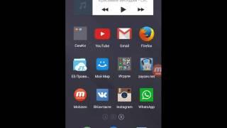 Как Скачивать Музыку Из Вк На Android