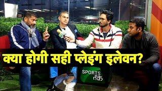 Ind vs Aus, 2nd ODI Preview: Adelaide में क्या होगी भारत की सही Playing XI ? | Aaj Ka Agenda