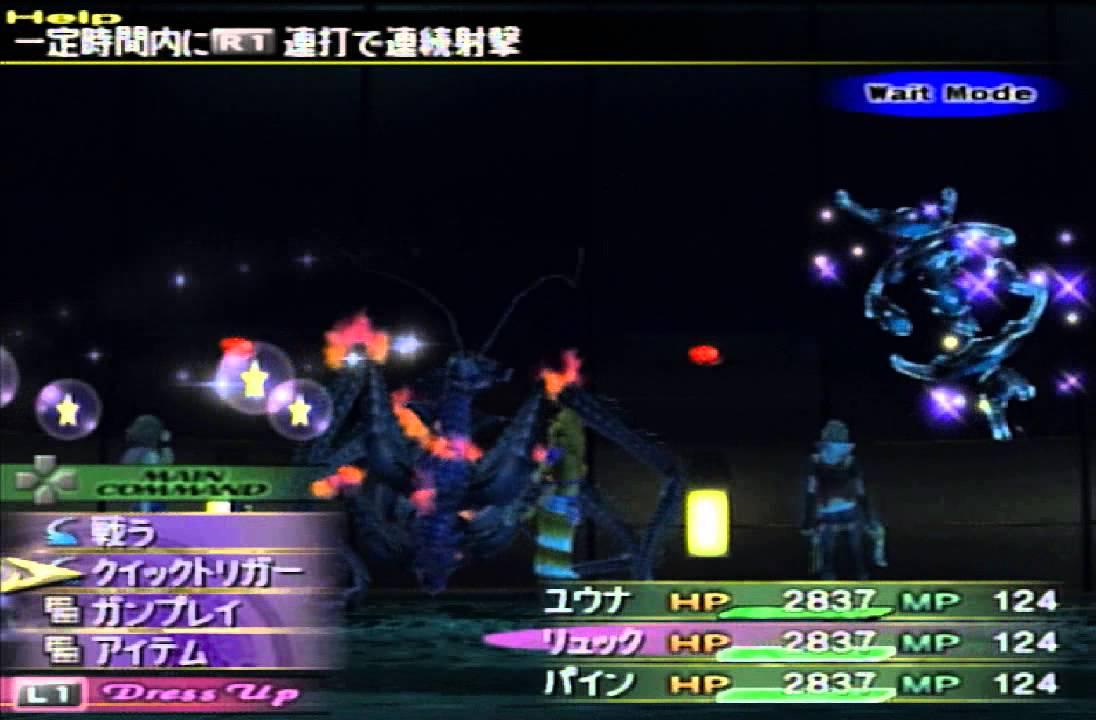 FF10,2 きぐるみ士禁止 黒のエレメンタル+クリティカルバグ(95層)