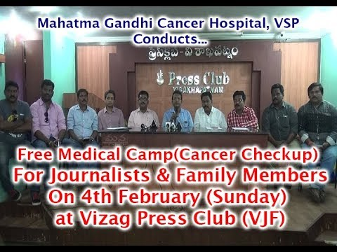 Free Health Checkup For Journalists & Family Members at Vizag Press Club on 4th February 2018