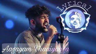 Aagayam Thaayaga:: Yaadhumaagi Nindraai:: SID SRIRAM