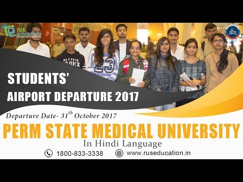 Students of PERM State Medical University going to Russia to Study MBBS departed on 31-Oct-2017