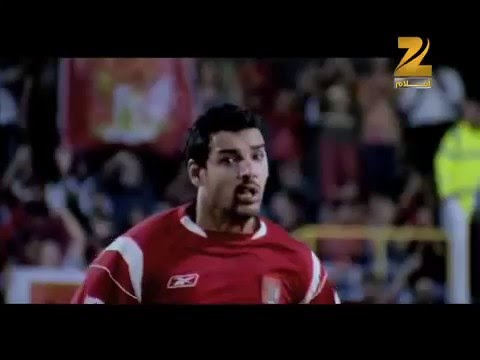 the Dhan Dhana Dhan Goal full movie with english subtitles download