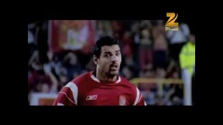Dhan Dhana Dhan Goal Promo on Zee Aflam
