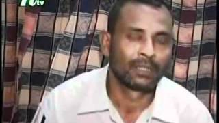 BANGLA SEX CRIME WATCH-1.flv Bangladeshi Crime Show 2015 Bangla Crime Program New Episode, Bangla Crime Fiction New, Bangla Crime Show Talash, ETV