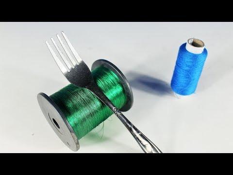 সিল্কের সুতা দিয়ে বিউটিফুল আইডিয়া | Diy Arts and Crafts With Threads