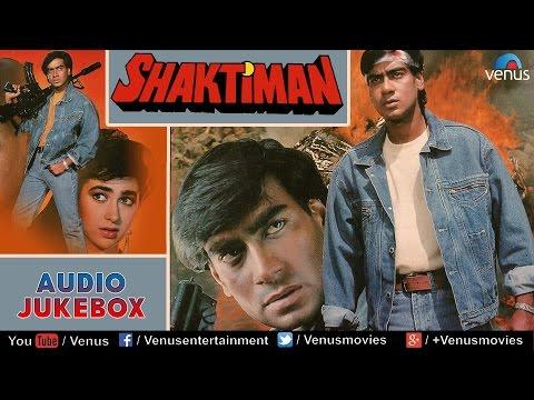 Shaktiman Full Songs | Ajay Devgan, Karishma Kapoor | Audio Jukebox