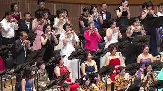 Salley Garden/코리아오카리나오케스트라/  C…