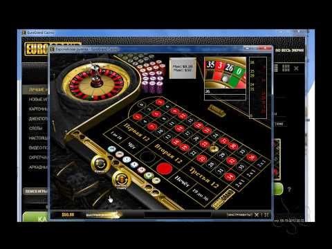 биг азарт казино видео