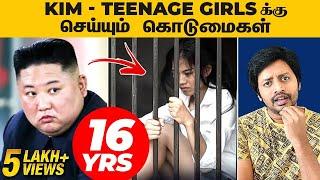 Kim Jong Un - Teen Age பெண்களுக்கு செய்யும் கொடுமைகள் | Sha boo three | Rj sha | North Korea