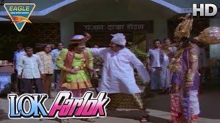 Lok Parlok Movie || Varma Fight With Hotel Owner || Jeetendra, Jayapradha || Eagle Hindi Movies