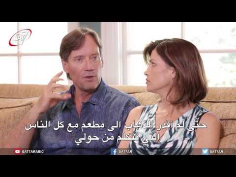 كيفن وسام سوربو - الجزء ٢ ... في ممنوع مع عماد دبور - Kevin and Sam Sorbo Part 2