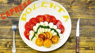 Закуска Капрезе с Полентой | Италиан Стайл