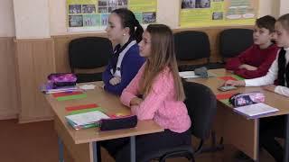 Фрагмент інтерактивного уроку з української мови