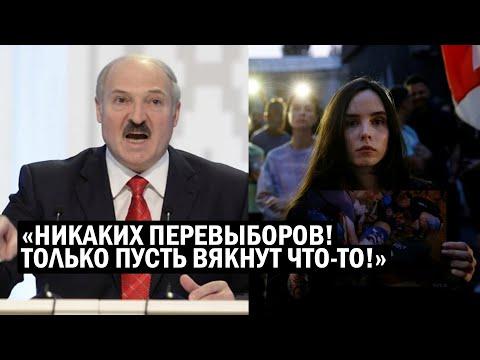 СРОЧНО! Беларуси НАПОМНИЛИ