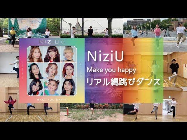 じゅう ダンス に 【2020最新】NiziUメンバーダンス上手い順ランキング!一番キレがあるのは誰? akiko's blog