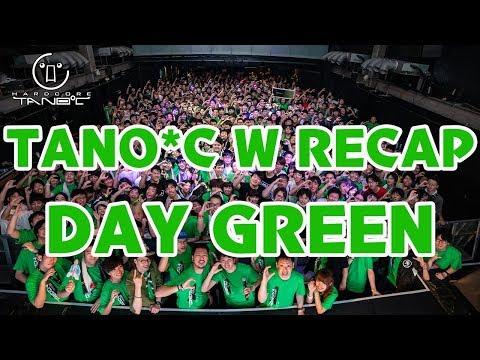 TANO*C W RECAP DAY GREEN